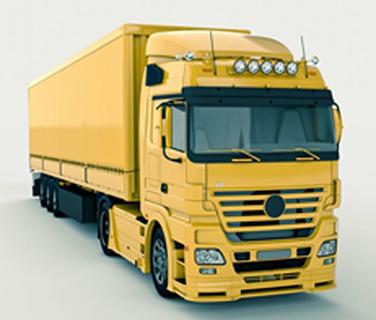 货物运输公司