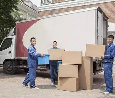 搬运服务公司